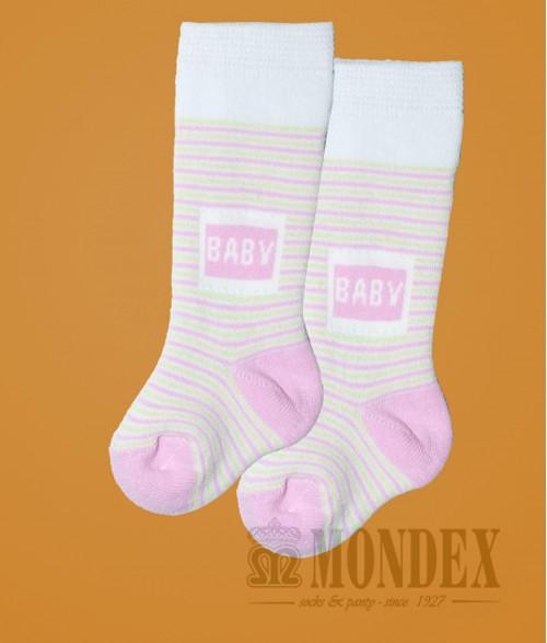 SOSETE GROASE PENTRU BABY
